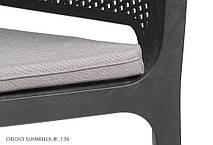 Подушка-сидение на кресло Net