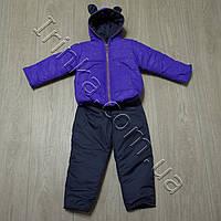 Теплый костюм из плащевки на девочку Бабочки (9 мес-2,5 лет)