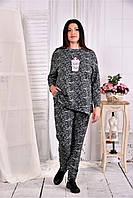 Спортивный костюм для пышных женщин с 42 по 74 размер, фото 1