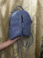 Кожаный синий  рюкзак