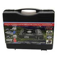 Газовая плита в кейсе Vita MS-2500LPG с адаптером
