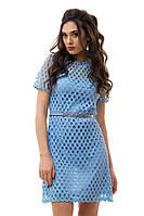 Женское повседневное платье
