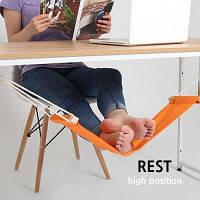 Портативный гамак для ног Оранжевый