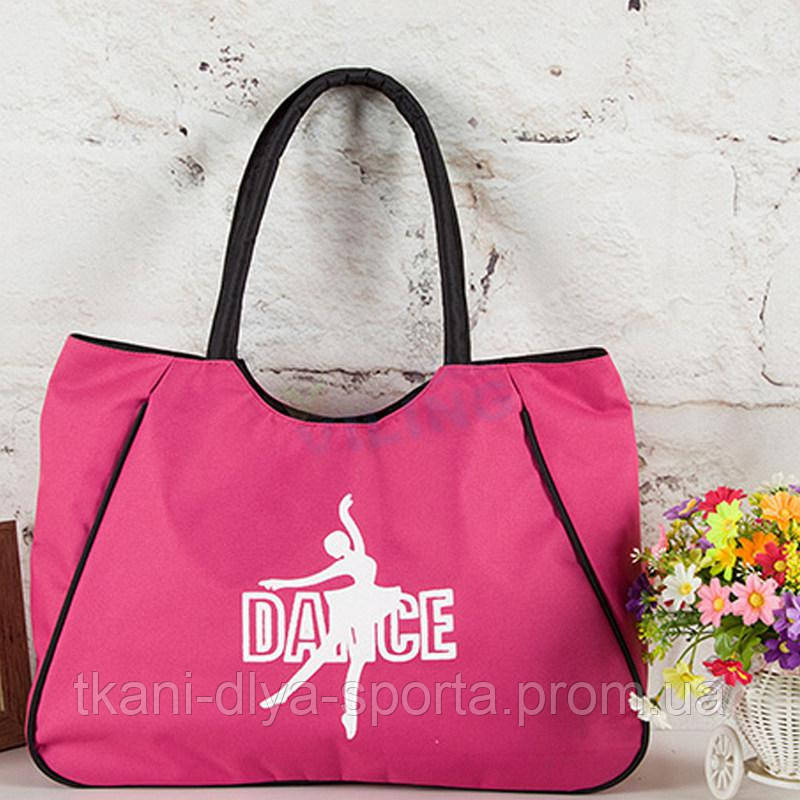 Сумка для танцев розовая