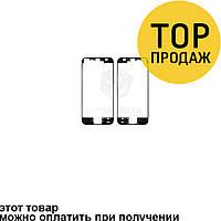 Дисплейная рамка Iphone 5s, черный, ORIG (с клеем)
