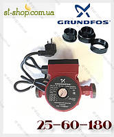 Насос циркуляционный Grundfos UPS 25-60 (база 180 мм), фото 1