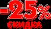 """Внимание!!! Акция!!! С 10.01.2018 по 18.01.2018 скидка 25% на всю группу товаров """"Блузки, джемпера, гольфы, кофты детские""""!!!"""