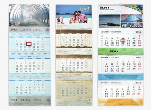 Квартальные календари с логотипом в Днепре