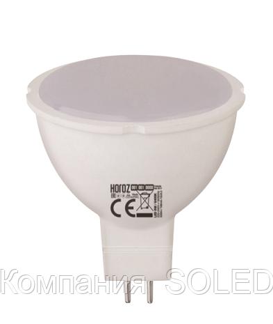Led лампа 8W MR16 630Lm 6400K GU5,3