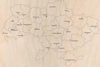 Українська символіка. Карта України