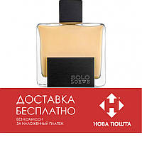 Loewe Solo 75 ml
