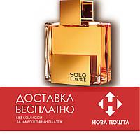 Loewe Solo Absoluto 75 ml