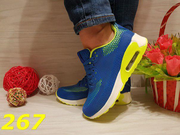 Кроссовки аирмаксы желто-синие 37, 38, 39, 40 размер