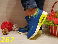 Кроссовки аирмаксы желто-синие 37, 38, 39, 40 размер, фото 1