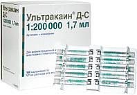 Ультракаин Д-С  1:200000 \ 1.7 мл ( 1 КАРПУЛА )