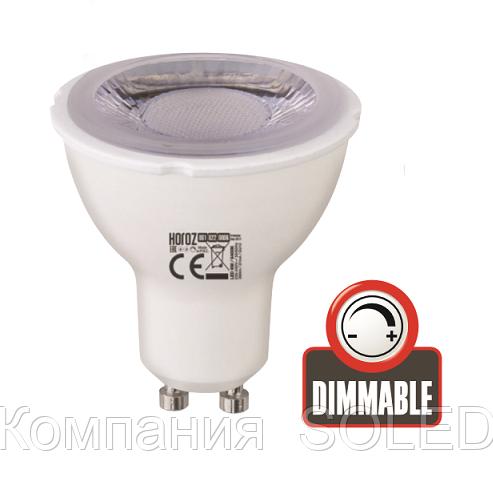 Led лампа 6W 390Lm 3000K GU10 dimmer
