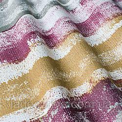 Ткань для штор и декора Испания 280 см  цветная полоса