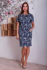 Стильное повседневное офисное платье с цветочным принтом, большой размер, фото 3