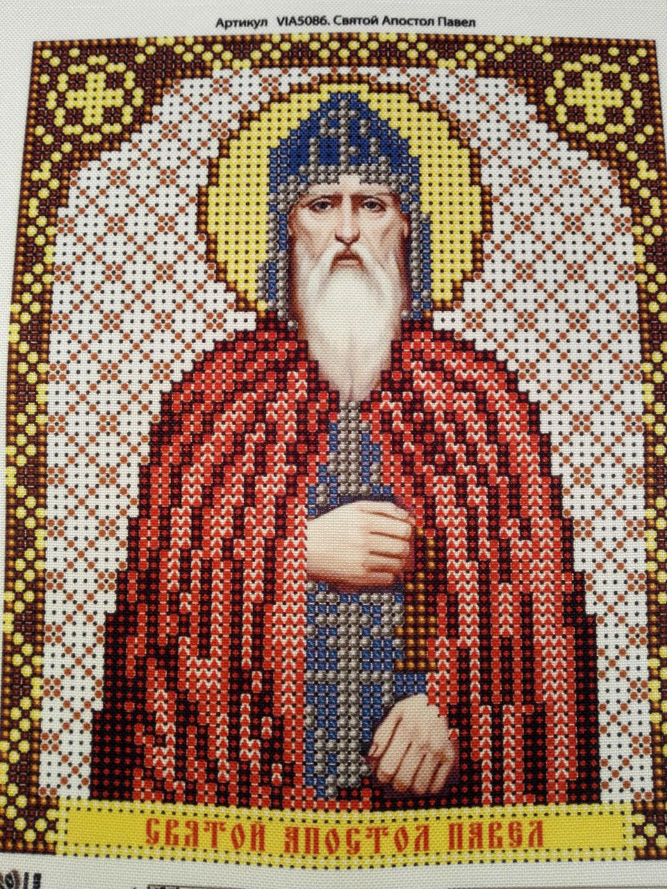 Набор для вышивки бисером икона Святой Апостол Павел VIA 5086