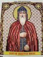 Набор для вышивки бисером ArtWork икона Святой Апостол Павел VIA 5086, фото 2