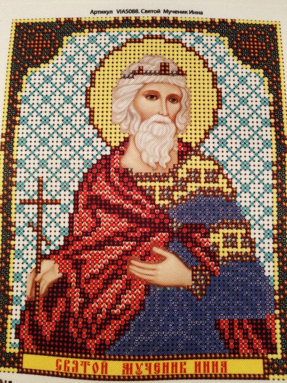 Набор для вышивки бисером икона Святой Мученик Инна VIA 5088