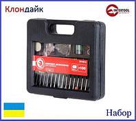 Набор аксессуаров для граверов Intertool BT-0013