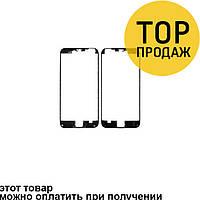 Дисплейная рамка Iphone 6s, черный, ORIG (с клеем)