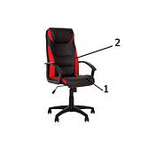 Tokyo (Токио) кресло руководителя цвета в ассортименте, фото 2