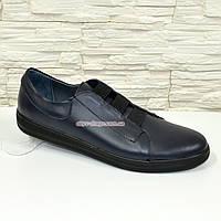 Туфли мужские на плоской подошве, из натуральной кожи синего цвета