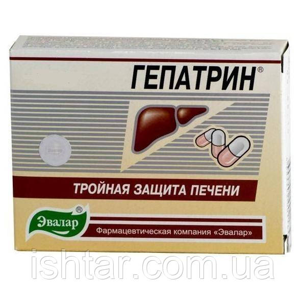 Гепатрин 0,33г №60капс (блистер) (БАД)