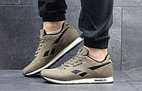 Мужские кроссовки Reebok (бежевые), ТОП-реплика, фото 1