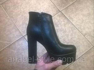 Ботильйони жіночі еко шкіра, високий каблук і тракторна підошва колір чорний Код 1280, фото 2