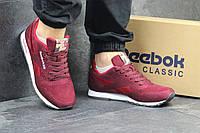 Мужские кроссовки Reebok (бордовые), ТОП-реплика, фото 1