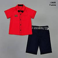Нарядный костюм для мальчика.  7, 8 лет
