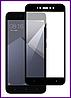 Защитное стекло 3D на весь экран для смартфона Xiaomi redmi note 5a (BLACK)
