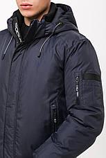 Качественная мужская куртка SOOYT SOT17-M1295 темно-синяя (#404), фото 3
