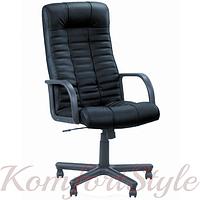 Atlant (Атлант) BX кожаное кресло руководителя цвета в ассортименте