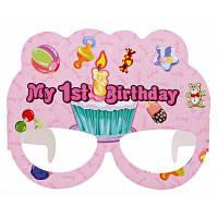 Маска в виде очков на 1-й День рождения из бумаги для детей - Розовый