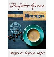 Кофе в зернах Perfetto Grano Nikaragua (100% арабика)