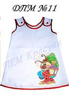 Копия Детское платье ДПМ-11 (размеры 2-7 лет)