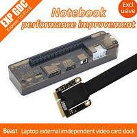 XP GDC Beast док станция для подключения внешней видеокарты к ноутбуку+мини PCI-E кабель для Apple / Dell / HP / Lenovo / Asus / Hasee без адаптера
