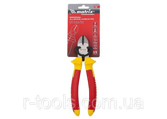 Бокорезы Insulated 180мм двухкомпонентные рукоятки MTX PROFESSIONAL 175089
