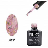 Elite99 Супер гель для ногтей с звездами блестками алмазами полированный съемный UV LED гель для ногтей маникюр 10мл Розово Фиолетовый