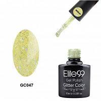 Elite99 Гель-лак для ногтей Кошачий глаз Голубовато желтый