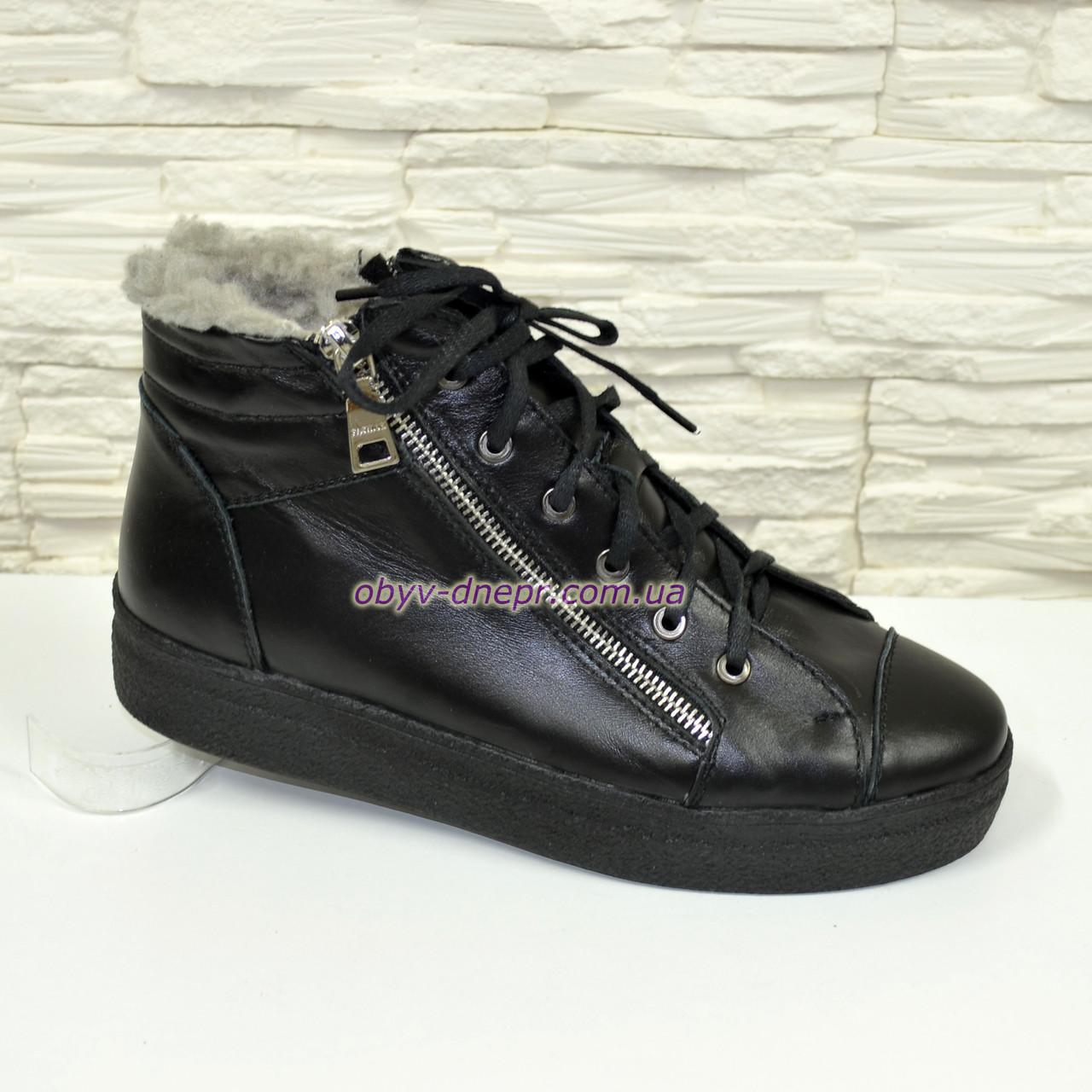 Ботинки женские зимние, из натуральной кожи черного цвета, на плоской подошве