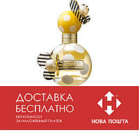 Marc Jacobs Honey 100 ml