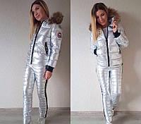 Женский синтепоновый костюм №157-5073 БАТАЛ