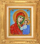 Набор для вышивания бисером Божья Матерь Казанская