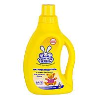 Пятновыводитель для детского белья «Ушастый нянь», 750 мл