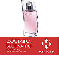 Mexx Fly High 75 ml